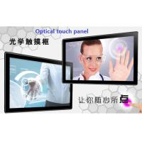Buy cheap Camera Optical Advertising Touch Screen , USB All In One Touch Screen UVC 50 Inch from wholesalers