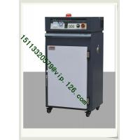 Buy cheap Made in China Plastics Tray Cabinet Dryer OEM Supplier/ Tray dryer/ Cabinet Dryer from wholesalers