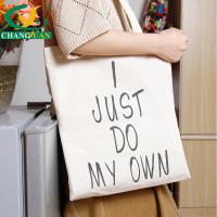 Buy cheap 100% recycled cotton tote bags from wholesalers