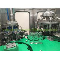 Buy cheap Small Glass Bottle Hot Drink Automatic Milk Filling Machine Fruit Juice Filler from wholesalers
