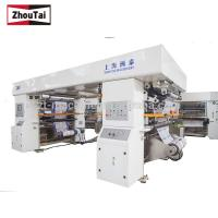 Buy cheap Large Solventless Lamination Machine Electric Driven For Food / Medical Industry from wholesalers