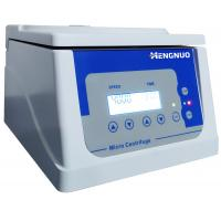 Buy cheap Small Capacity Low Speed Benchtop Centrifuge Lab Prp Centrifuge 8x15ml / 12x10ml from wholesalers