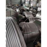 Buy cheap Stainless Steel Coil Tubing, A269 TP304 / TP304L / TP310S / TP316L, bright annealed , 9.53MM from wholesalers