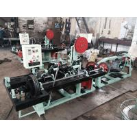 Buy cheap Standard Double Twisted full automatic  Barbed Wire making Machine from wholesalers