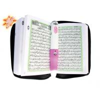 Buy cheap OEM Smart Muslim Digital Quran Pen with Urdu Translation, Repeat Three Times from wholesalers