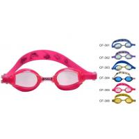 Buy cheap Professional children swimming goggles,mirror glass mosaic for swimming pool tile for kid from wholesalers