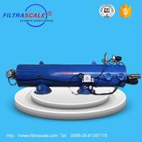 Buy cheap Automatic backwash screen filter from wholesalers
