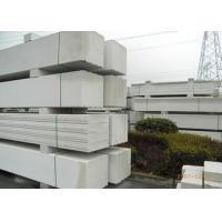 Buy cheap Autoclaved Aerated Concrete Blocks Making Plant Block Making Equipment Fire product