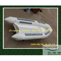 Buy cheap RIB360B PVC or HYPALON Rib Boat, Rigid Inflatable Boat from wholesalers