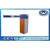 Buy cheap Manual Release Car Parking Barrier Gate Security Safety Fast Speed from wholesalers