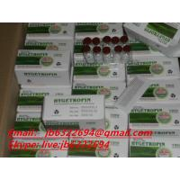 Buy cheap Hygetropin Hgh Human Growth Hormone Recombinant Human Interferon Alpha 2b For Injection from wholesalers
