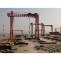 Buy cheap Hydraulic Motor Shipyard Cranes Electric Shipyard Gantry Deck Crane For Stock Yards from wholesalers