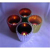 Buy cheap offer aromatherapy oil candles from wholesalers