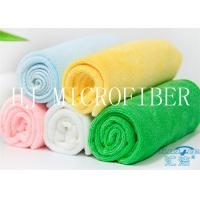Buy cheap Customized Color Size And Density Useful Microfiber Bath Towels Mutifunctional Towel For Home Using from wholesalers