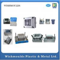 Buy cheap Large Plastic Mold Precision Injection Mould Hot Runner Mould DME Strandard product