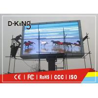 Buy cheap HD 1R1G1B SMD LED Screen P8 , High Definition Outdoor Led Video Display Screen from wholesalers