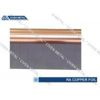 Buy cheap FPC Front - End Material High Precision RA Copper Foil for Printed Circuit Board product