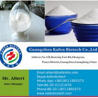 Buy cheap 99% USP Standard Local Anesthetic Drugs Procaine Raw Powder CAS 59-46-1 from wholesalers