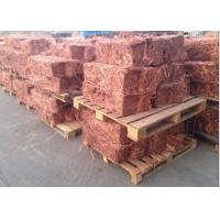 Buy cheap Hot selling high quality copper scrap / copper Millberry Scrap  for sale with reasonable price and fast delivery from wholesalers