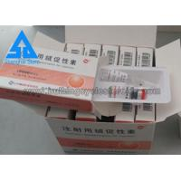 Buy cheap HCG Growth Hormone Peptides Human Chorionic Gonadotropin Weight Loss product