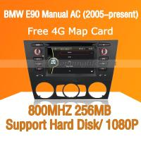 Buy cheap 6.2 Inch BMW E90/ E91/ E92/ E93 DVD Radio - GPS ISDB-T CAN Bus from wholesalers