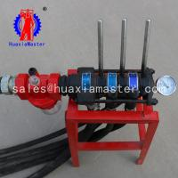 Buy cheap Master HUA XIA, KQZ-200D, Air Compressor & Electric Motor Driven Drilling Rig,quality-assured drilling rig,factory price from wholesalers