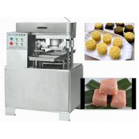 Buy cheap Adjustable Thickness Cake Forming Machine  ,  Pastry Press Machine from wholesalers