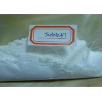 Buy cheap Tadalafil / Cialis Male Sex Enhance hormone Increase Male Hormones and Mens Ability Enhance from wholesalers