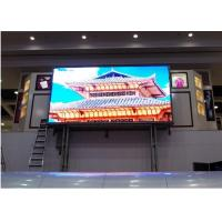 Buy cheap High Resolution Indoor SMD3528 P7.62 Full Color LED Panel for advertising from wholesalers