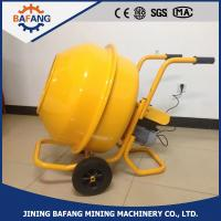 Buy cheap Electric easy movebal and  miniature and Low-cost cement  mixer from wholesalers