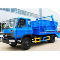 Buy cheap 2 Axles 8 - 10cbm Waste Compactor Truck , 6 Wheels Garbage Collection Truck from wholesalers
