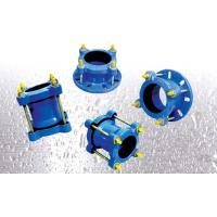 Buy cheap Ductile Iron Flange adaptor from wholesalers