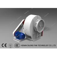 Buy cheap Backward Centrifugal Fan Industrial Dust Collector Blower 900~3400Pa Pressure from wholesalers