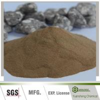 Buy cheap Sodium naphthalene formaldehyde/use of superplasticizers in concrete from wholesalers
