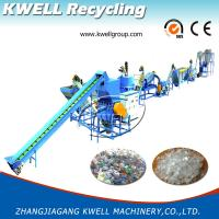 Buy cheap Waste Plastic Pet Bottles/Flakes Crushing Water Washing Machinery Recycle Line from wholesalers