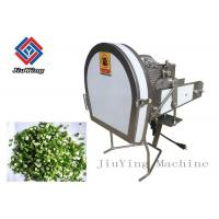 Buy cheap High Efficiency Vegetable Processing Equipment / Onion Garlic Cutter Machine from wholesalers