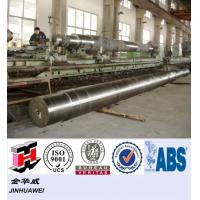 Buy cheap Forged Rudder Stock Forging Product from wholesalers