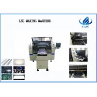 Buy cheap Smart Feeder Led Lights Smd Mounting Machine Stable Visual System For Sewing Machine from wholesalers