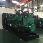 Buy cheap 1200KW / 1500KVA 3 Phase Diesel Generator Yuchai Heavy Duty Generator Set from wholesalers