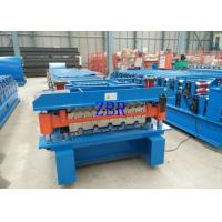 Buy cheap CE Certificated Double Layer Roll Forming Machine 4 Kw Hydraulic System. product