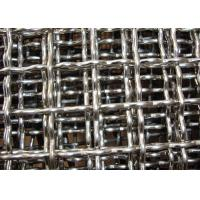 Buy cheap Plain Weave Industry Crimped Wire Mesh High Wear Resistance Width 0.5 - 0.6m from wholesalers