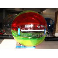 Buy cheap Inflatable Water Walking Ball Rental , Inflatable Hamster Ball For Kids / Adults from wholesalers