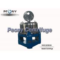 Buy cheap Industrial Vertical Basket Centrifuge Separator , Full Cover Extraction Machines from wholesalers