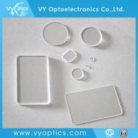 Buy cheap optical glass Waveplates (retardation plates or phase shifters) from wholesalers