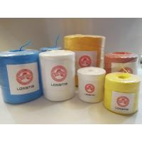 Buy cheap 1mm 2mm 3mm Twisted Polypropylene PP Twine and Rope product