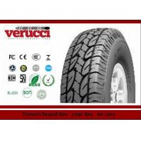 Buy cheap 175/70 R13 Rubber Quiet Car Tires / Solid Rubber Tyres Slip Resistance from wholesalers
