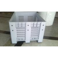 Buy cheap Chinese best selling plastic box,shipping box with large size at 1200x1000x760mm from wholesalers