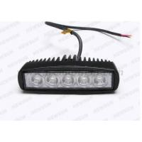 Buy cheap 5.7 INCH 12V 15W  White LED Fog Lights 4x4 accessory 1 YEAR led snow plow lights from wholesalers