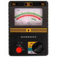 Buy cheap Portable Clamp Digital Insulation Resistance Tester 6V DC Power Supply product