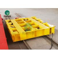 Buy cheap Automatic welding carriage handling rail cart with hydraulic system in plant from wholesalers